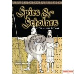 Spies and Scholars, A Sequel to Swords & Scrolls