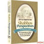 Shabbos Perspectives, The Holy Day Of Rest