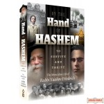 By The Hand Of Hashem, To Survive And Thrive