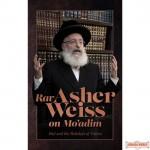 Rav Asher Weiss on Mo'adim, Elul & the Holidays of Tishrei