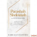 Parashah Sheleima - Sefer Bereishis