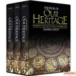 The Book of Our Heritage, 3 Vol. Set - Hardcover