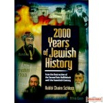 2000 Years of Jewish History - Hardcover