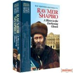 Rabbi Meir Shapiro - Blaze in the Darkening Gloom