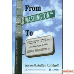 From Washington Av. to Washington St.  - Memoir
