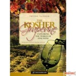 The Kosher Grapevine - Exploring the World of Fine Wine