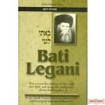 Basi Legani 5710