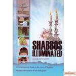 Shabbos Illuminated