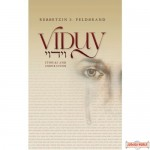 Viduy, Stories & Inspiration