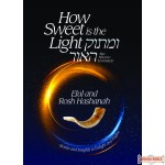 How Sweet is the Light - Umasok Ha'or - Elul & Rosh Hashanah