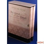 Maayanah Shel Torah  Wellsprings of Torah (English)