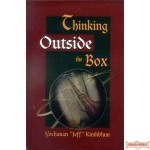 Thinking Outside the Box #1 Bereishis