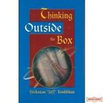 Thinking Outside the Box #3 - Vayikra