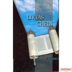 Livyas Chein - Bereishis