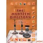 The Muktzeh Directory