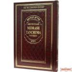 Metsudah Midrash Tanchuma  #5 - Vayikra