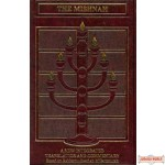 The Mishna H/E  Zeraim - #2