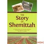 The Story of Shemittah