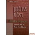 Shulchan HaLevi - Halachic Responsa