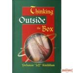 Thinking Outside the Box #4 - Bamidbar