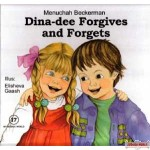My Middos World #17, Dina-dee Forgives and Forgets