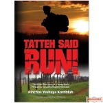 Tatteh Said Run! - True Holocaust Story