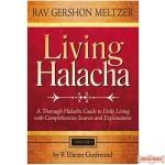 Living Halacha Vol 1