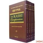 The Rashi Companion - Shemos