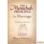The Menucha Principle - In Marriage