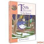 Tova Bloom To the Rescue #2