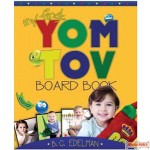 My First Yom Tov Board Book