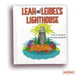 Leah And Leibel's Lighthouse