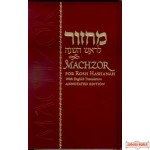 "H/E Rosh Hashana Machzor ""NEW Annodated Edition"""