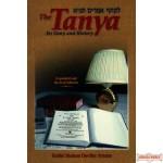 The Tanya - Its Story & History