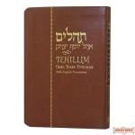 Tehillim Ohel Yosef Yitzchak with English Translation, Flexi Cover, Compact Edition