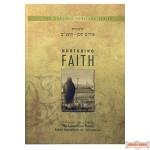 "Nurturing Faith מאמר ואתה תצוה תשמ""א"
