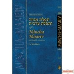 Mincha Maariv Hebrew/English Annotated Edition