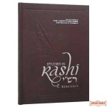 Studies in Rashi #1 - Bereishis