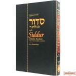 Siddur Tehilas Hashem - Weekday Linear Edition