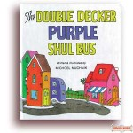 The Double Decker Purple Shul Bus