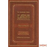 The Gutnick Tehillim