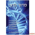 Genetics & Genetic Diseases: Jewish Legal & Ethical Perspectives
