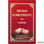 "Piskei Hagaon Rav Moshe Feinstein ZT""L"