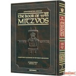 Sefer Hachinuch, Book Of Mitzvos #5, Mitzvos 263-325