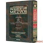 Sefer Hachinuch, Book Of Mitzvos #6, Mitzvos 326-379