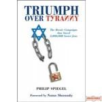 Triumph Over Tyranny