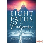 Eight Paths of Purpose