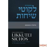 Selections From Likkutei Sichos #1, Bereishis