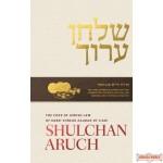 Shulchan Aruch English #8 Orach Chayim 453-494, Pesach