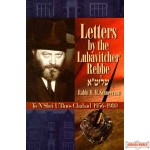 LETTERS BY THE LUBAVITCHER REBBE (to N'shei U'Bnos Chabad 1956-1980)
